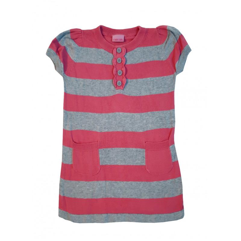 Dievčenské svetríkové šaty CHEROKEE